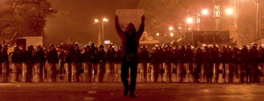 Egyptian Revolution Stand Up to the Oligarchs Regime